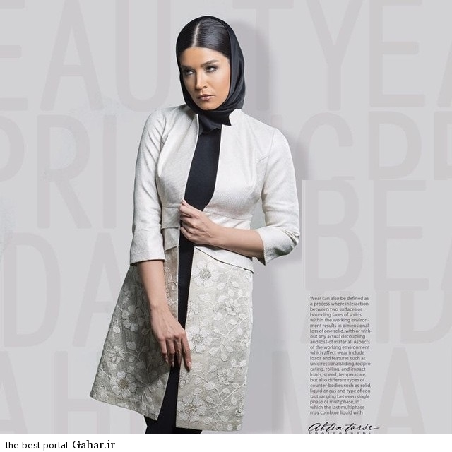 aida rahimi manto 3 مدل مانتو زنانه بهار و عید 94 فوق العاده شیک