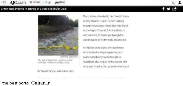 c9e733eaf6 جنایت هولناک بریدن اعضای بدن دختران زنده + عکس