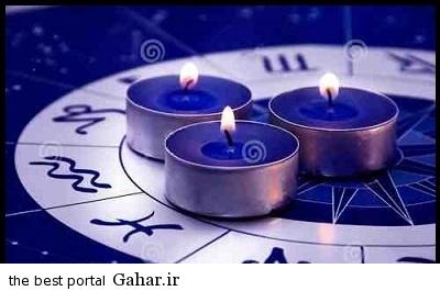 fal1445773 فال روز 23 بهمن 1393 چه چیزی برایتان رقم می زند؟