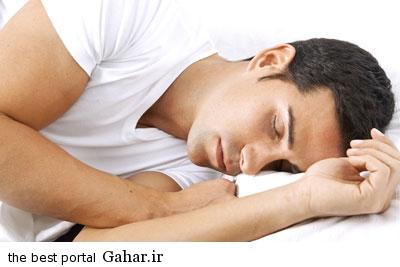 he3408 10 ماده غذایی مؤثر در اختلال خواب
