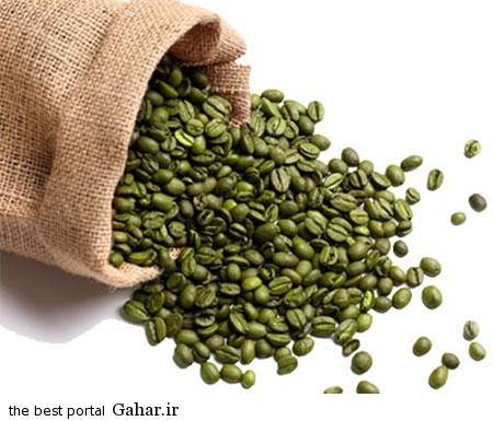 قهوه سبز ضرر دارد