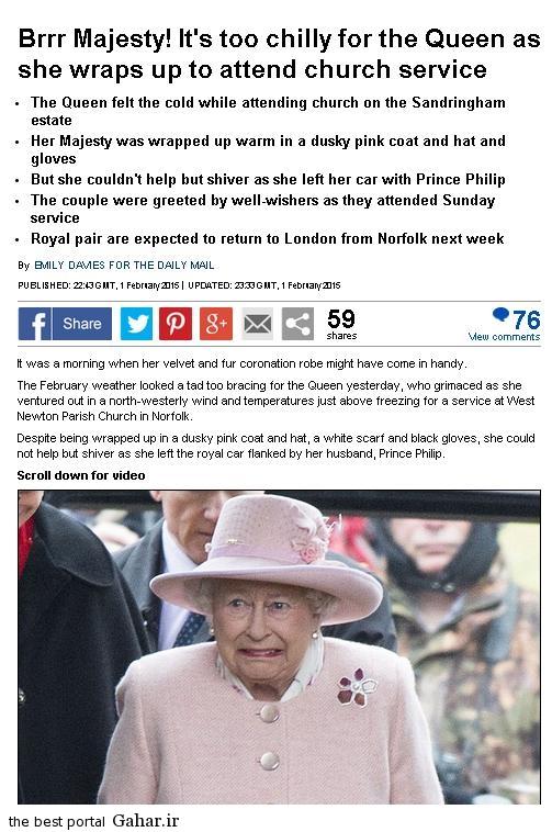 news93104pic2 2015 2 2 13 20 تصاویری دیدنی از لرزیدن ملکه انگلیس !