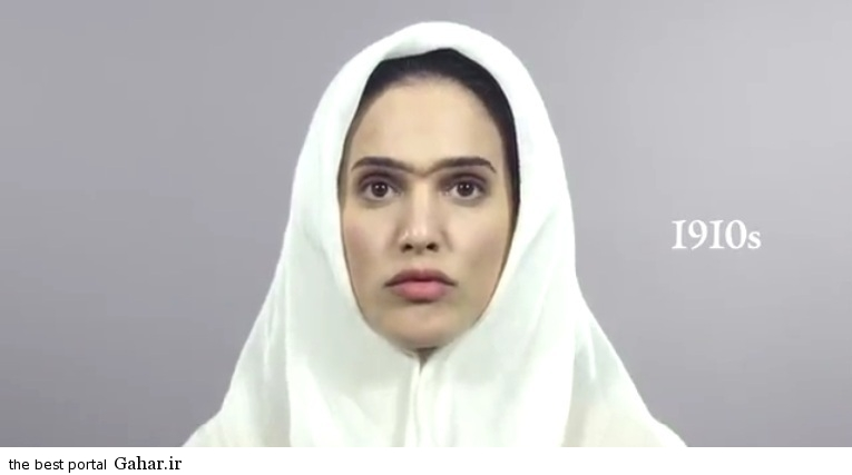 photos iranian girl 1 سیر تحول آرایش دختران در صد سال گذشته/عکس