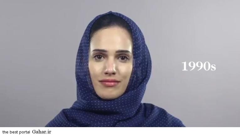 photos iranian girl 15 سیر تحول آرایش دختران در صد سال گذشته/عکس