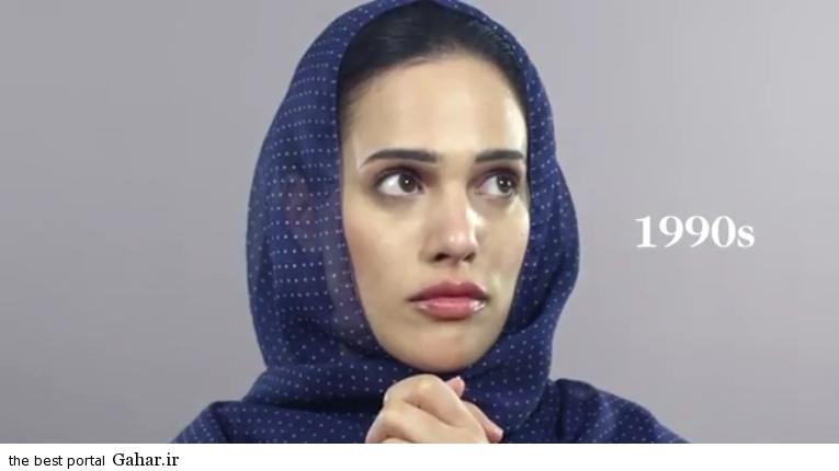 photos iranian girl 16 سیر تحول آرایش دختران در صد سال گذشته/عکس