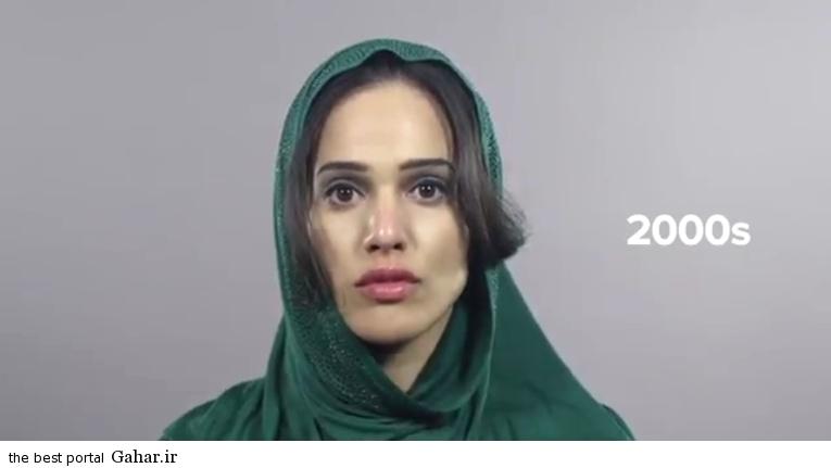 photos iranian girl 17 سیر تحول آرایش دختران در صد سال گذشته/عکس