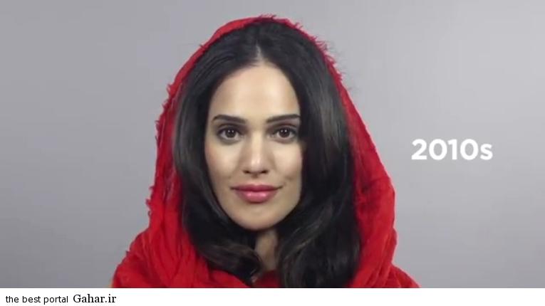 photos iranian girl 18 سیر تحول آرایش دختران در صد سال گذشته/عکس