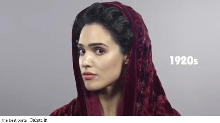photos iranian girl 3 سیر تحول آرایش دختران در صد سال گذشته/عکس