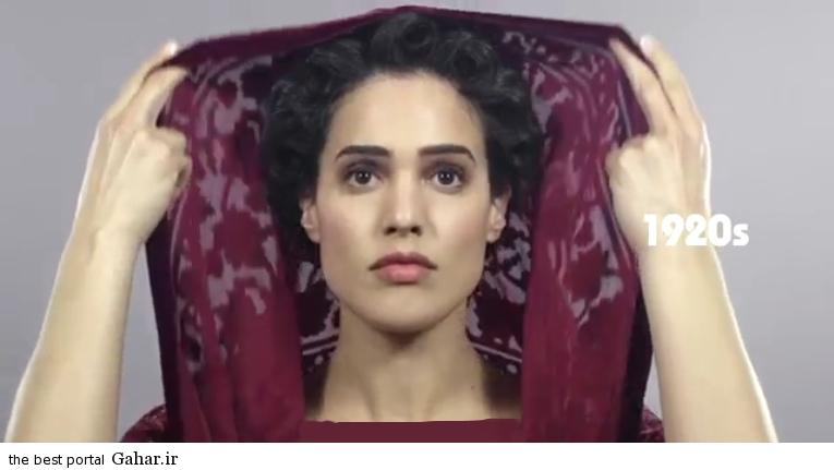 photos iranian girl 4 سیر تحول آرایش دختران در صد سال گذشته/عکس