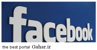 4 عرضه ابزار ضدخودکشی فیس بوک برای کاربرانش