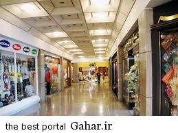 9 معرفی بهترین مراکز خرید در تهران