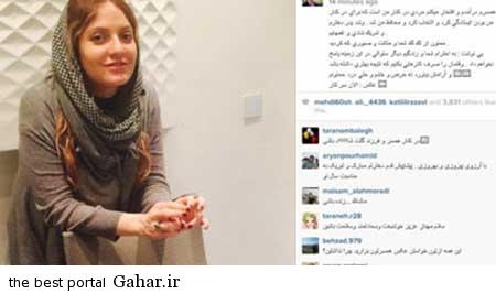 Mahnaz Afshar1 توضیحات اینستاگرامی عجیب مهناز افشار درباره خودش و همسرش