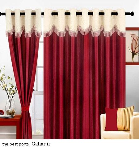 Marsala Color Curtain 1 عکس هایی زیبا از مدل پرده ویژه نوروز 94