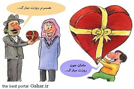 زن 7 کاریکاتور و تصاویر بامزه روز زن