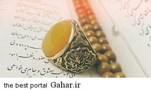 344778 245 همه چیز درباره دعای شرف شمس و گشایش کارها