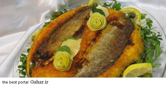 fish butts china طرز تهیه ته چین ماهی مجلسی