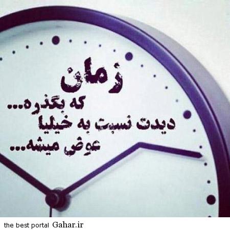 4c67f144eb زیباترین عکس نوشته ها اردیبهشت 94