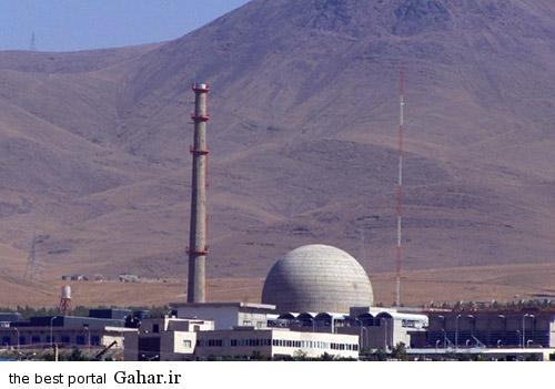 Arak Heavy Water انرژی هسته ای چیست؟ / اطلاعات کامل
