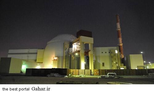 Bushehr انرژی هسته ای چیست؟ / اطلاعات کامل