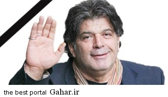 IMG09294775 مهران دوستی درگذشت