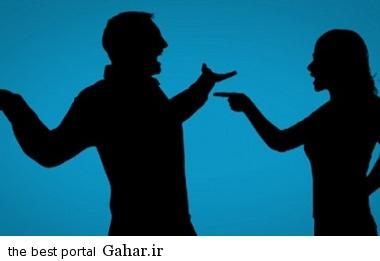 IMG18044202 رفتارهای غلط بعد از دعوای زن و شوهر