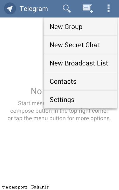 Telegram Menu آموزش تلگرام