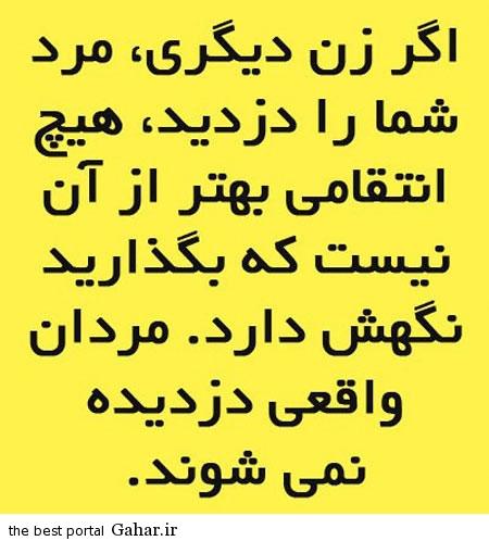 ab078f158a زیباترین عکس نوشته ها اردیبهشت 94