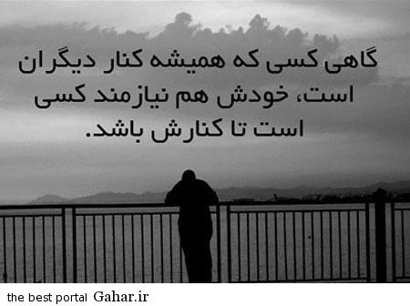 af25ac39d0 زیباترین عکس نوشته ها اردیبهشت 94