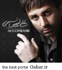 ali علت عجیب لغو کنسرت علی لهراسبی در تهران!