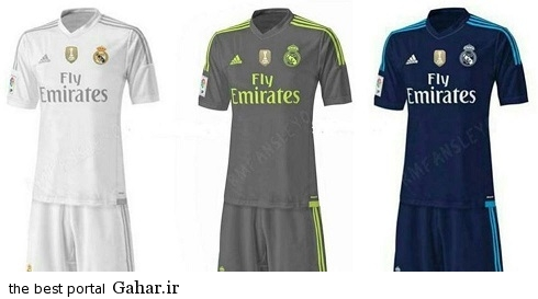 shirts next season real madrid رونمایی از پیراهن فصل جدید رئال مادرید