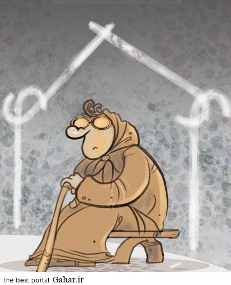 426914c3b2 زندگی مجردی دختران و پسران / کاریکاتور