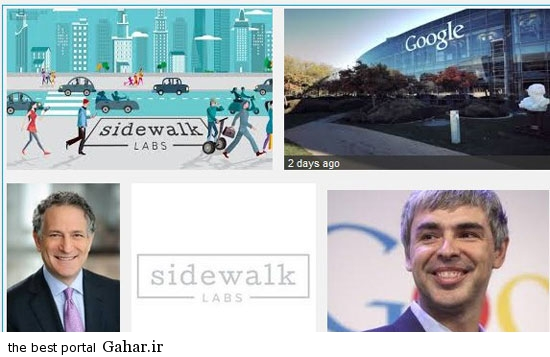 556937 895 جزییات تاسیس شرکت جدید گوگل