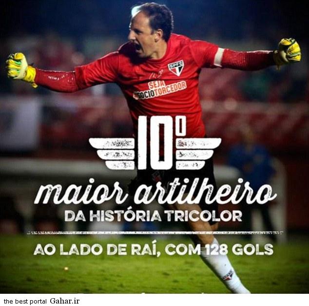 Rogério Ceni 7 برترین دروازه بان گلزن فوتبال در جهان