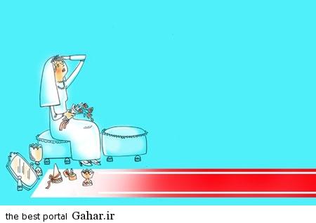 d9f1ab67c6 زندگی مجردی دختران و پسران / کاریکاتور