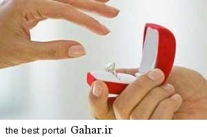 za4 2534 آیا آمادگی ازدواج دارید؟