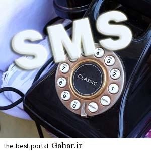 1065228106 takmehr ir آموزش ارسال اس ام اس با تلفن ثابت / تعرفه