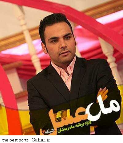 Mah Asal www.shabfun111 احسان علیخانی درآمد اصلی خود را اعلام کرد