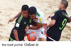 برنامه بازی های دور دوم جام جهانی فوتبال ساحلی