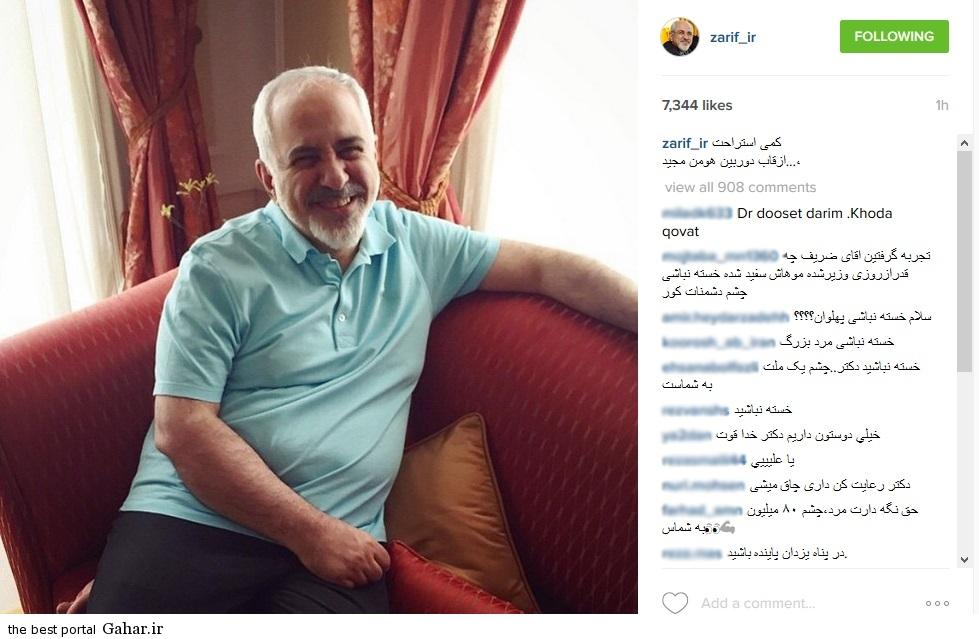 ey5moudnhikd7oajy9fa تیپ اسپورت دکتر ظریف و کامنتهای جالب طرفدارانش/ عکس