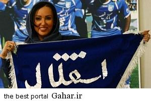 Parasto Salehi اعتراض پرستو صالحی برای نرفتن به استادیوم