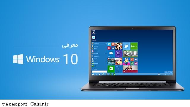نصب نشدن ویندوز روی لپ تاپ hp - گالری عکس ...