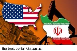 000009531510 لغو تحریم های ایران تا سه ماه اول سال 2016
