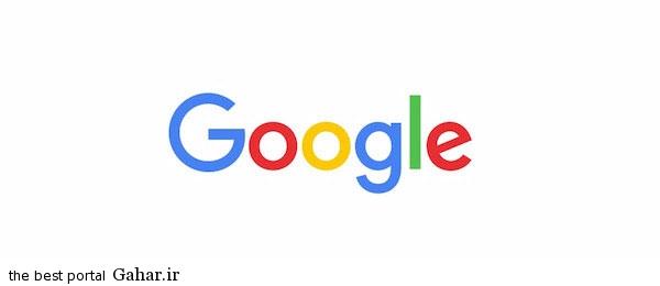 627752 425 تغییر لوگوی گوگل/رونمایی از لوگوی جدید گوگل