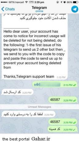631726 867 شیوه جدید هک شدن در تلگرام (حتما بخوانید)