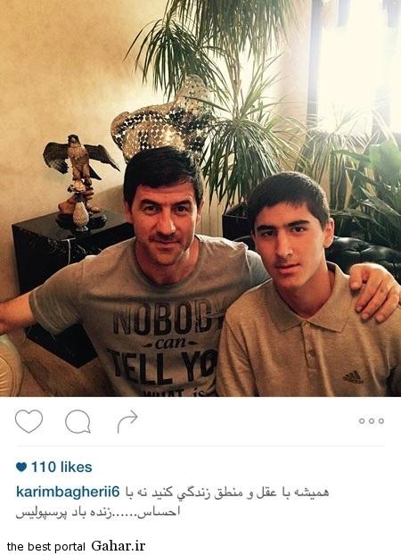 634367 645 عکس جدید کریم باقری در کنار پسرش