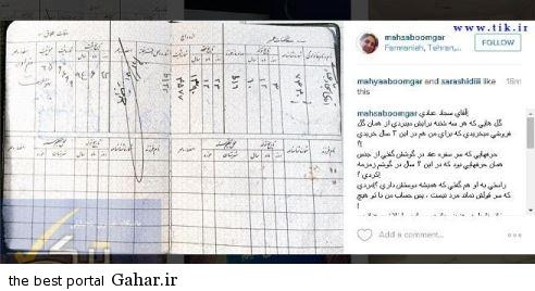 azadeh11 حرف های جنجالی همسر سابق سجاد عبادی به آزاده نامداری