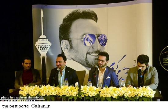 barmigardam11 رونمایی از آلبوم پیام صالحی با حضور محمدرضا گلزار /عکس