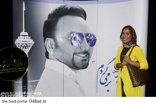 barmigardam14 رونمایی از آلبوم پیام صالحی با حضور محمدرضا گلزار /عکس