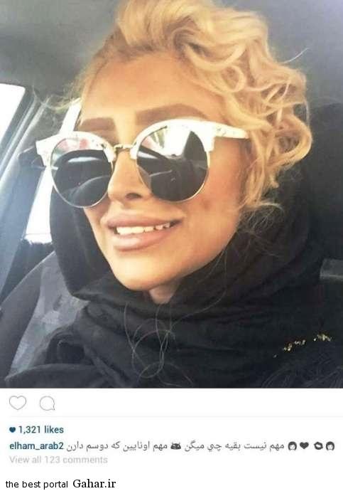 elham arab عکس جدید الهام عرب در صفحه شخصی اش و متن جالبش
