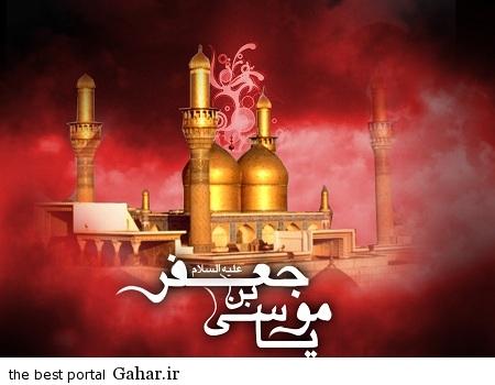 emam hadi اس ام اس های جدید ولادت امام موسی کاظم (ع)